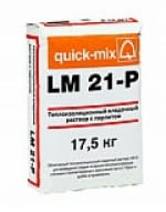 LM 21-P